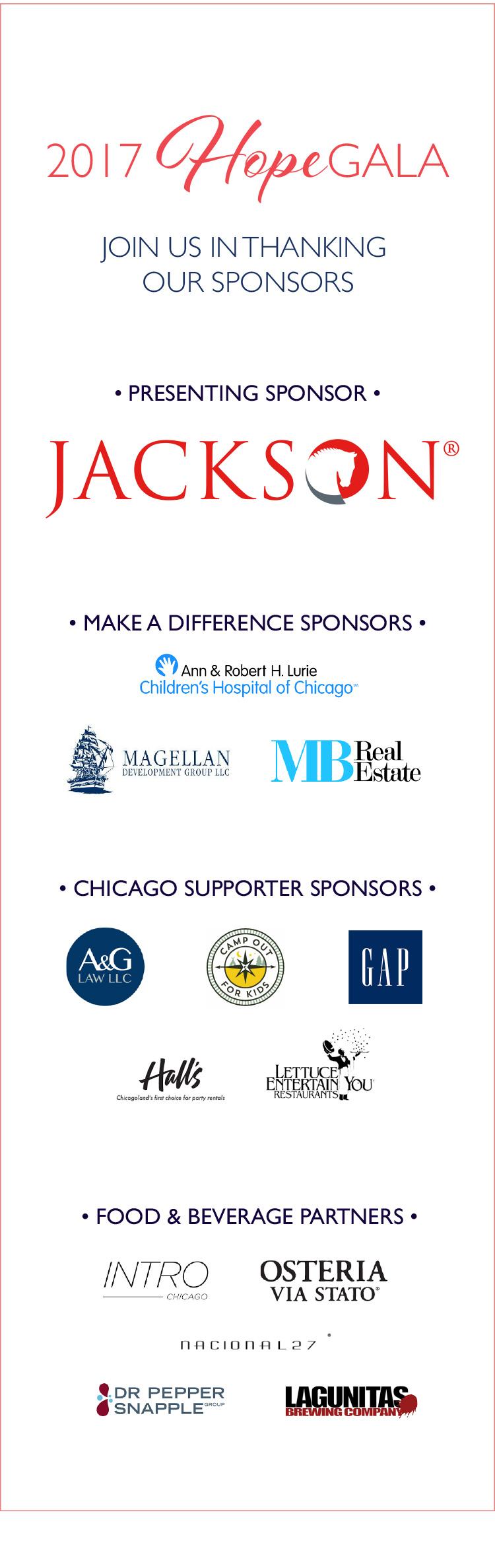 2017 Hope Gala Sponsors